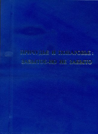 img стр 530