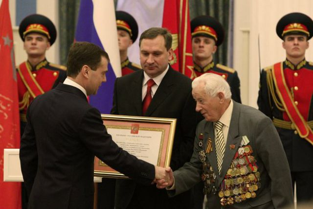 gorodslavy1