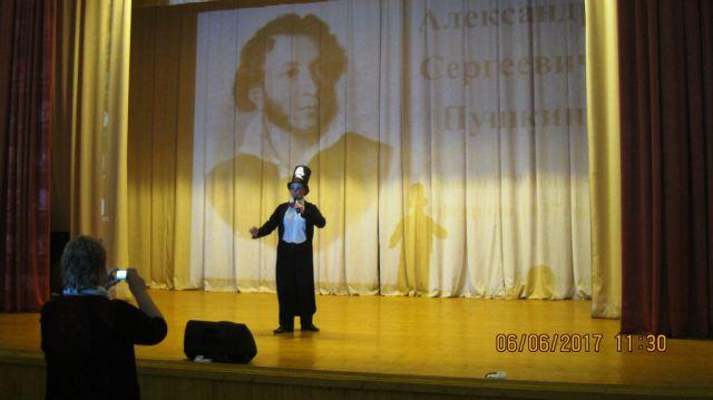 лето Пушкин 2